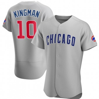 Men's Dave Kingman Chicago Gray Authentic Road Baseball Jersey (Unsigned No Brands/Logos)