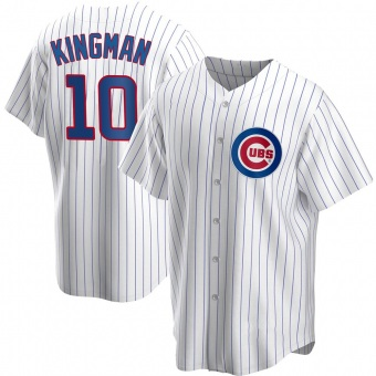 Men's Dave Kingman Chicago White Replica Home Baseball Jersey (Unsigned No Brands/Logos)