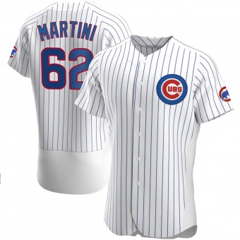Men's Nick Martini Chicago White Authentic Home Baseball Jersey (Unsigned No Brands/Logos)