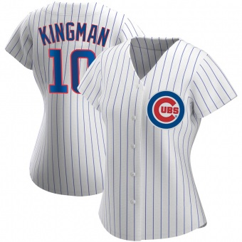 Women's Dave Kingman Chicago White Authentic Home Baseball Jersey (Unsigned No Brands/Logos)
