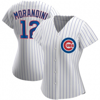 Women's Mickey Morandini Chicago White Replica Home Baseball Jersey (Unsigned No Brands/Logos)